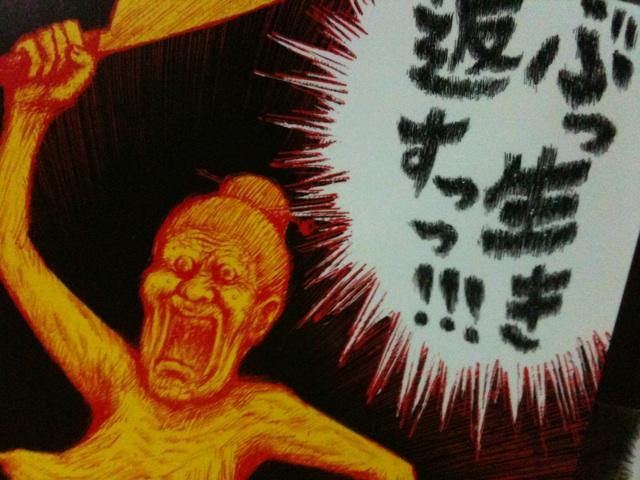【カミ】の左手☆【悪魔】の右手
